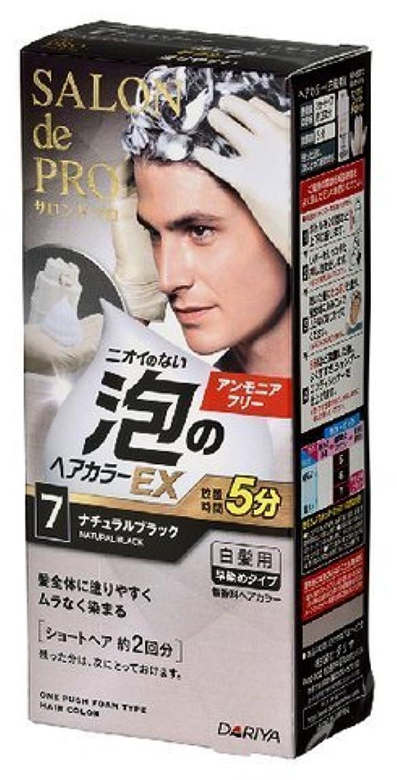 薬剤師想定浴サロンドプロ 泡のヘアカラーEX メンズスピーディ(白髪用) 7<ナチュラルブラック> × 3個セット