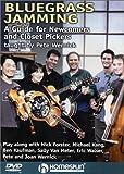 Bluegrass Jamming - Bluegrass Jamming [Edizione: Regno Unito]