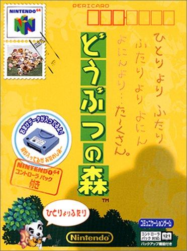 Doubutsu no Mori (Version japonaise)