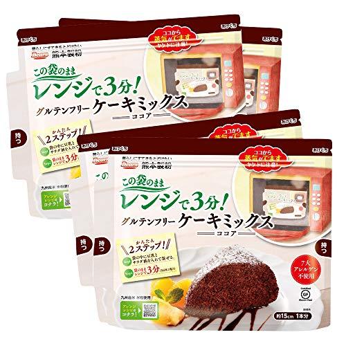 国産 グルテンフリー ケーキミックス ( ココア ×4個セット) 九州産 米粉 この袋を使って レンジで作るケーキ