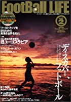 FootBall LIFE vol.2 (2006) DVD付き