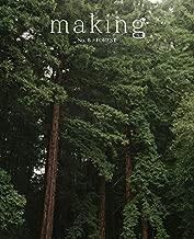 Making Magazine #8 Forest