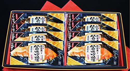 【父の日ギフトセレクト】レンジで焼魚 仙台味噌焼魚ギフト2種8切ギフト
