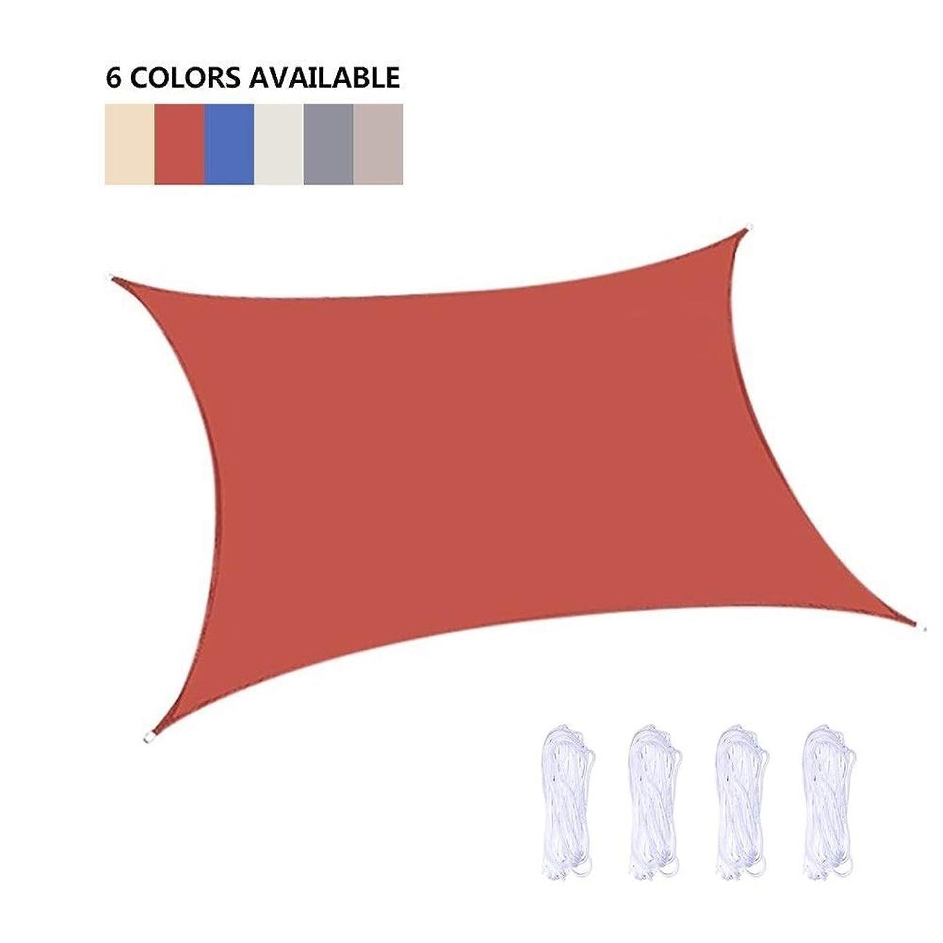 仲良したっぷりマナーコートヤード四隅セイルシェード160GSMポリエステルオックスフォード生地の防水キャノピーガーデンプールパティオUVブロックオーニング工場カバー (Color : Rust red, Size : 6x9m)