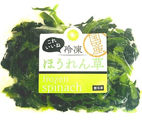 国産 冷凍ほうれん草(熊本、宮崎、徳島など)冷凍野菜  500g(250g×2) 冷凍野菜 【消費税込み】※2kg購入で250gプレゼント中