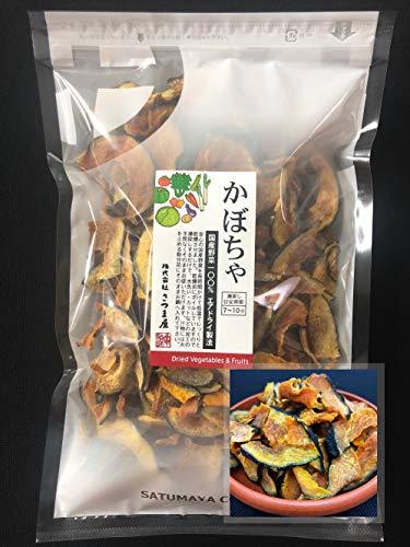 国産乾燥かぼちゃ 500g 国産乾燥野菜シリーズ エアドライ 低温熱風乾燥製法 九州産 熊本県産 みそ汁 フリーズドライ ドライベジタブル 保存食 非常食 長期保存