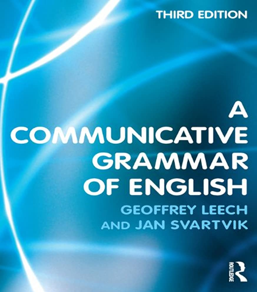 肉屋闇ガジュマルA Communicative Grammar of English (English Edition)