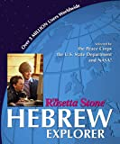 Rosetta Stone Hebrew Explorer