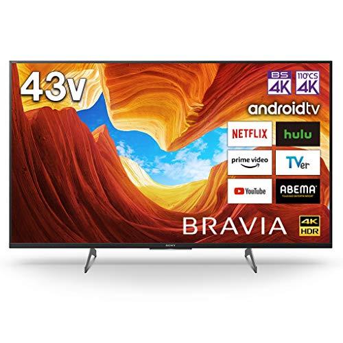 ソニー 43V型 液晶 テレビ ブラビア 4Kチューナー 内蔵 Android TV KJ-43X8500H (2020年モデル)