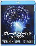 グレースフィールド・インシデント[Blu-ray/ブルーレイ]