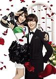 「恋するメゾン。~Rainbow Rose~」 プレミアムDVD-BOX[DVD]
