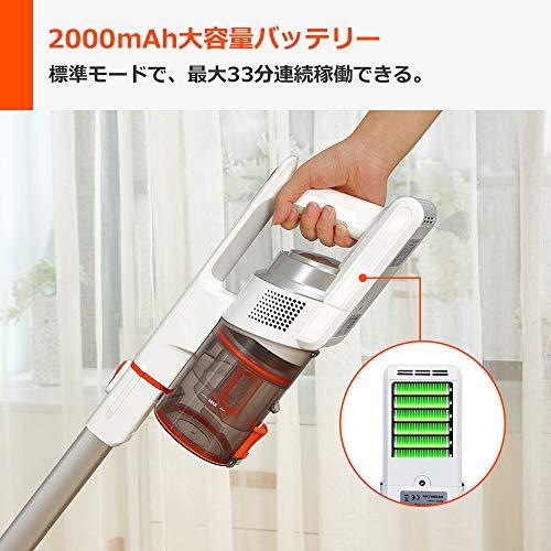 ILIFEアイライフH7コードレス掃除機2000Pa強吸引力サイクロン式スティッククリーナー1台3役強弱切替大容量バッテリー壁掛けLEDライト付き