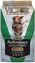 VICTOR Purpose - Performance, Dry Dog Food 40 lbs