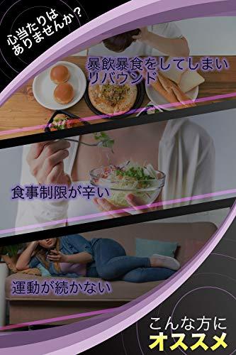 orkis【正規店】トリプルビーBBBHMBダイエットサプリクレアチン配合【AYA先生監修】スザンヌさんご愛用30包1ヶ月分日本製