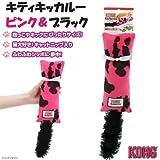 Kong(コング) コングキッカルー ピンク&ブラック