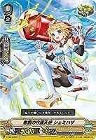 ヴァンガード V-EB13/043 懲罰の守護天使 シェミハザ (C コモン) The Astral Force