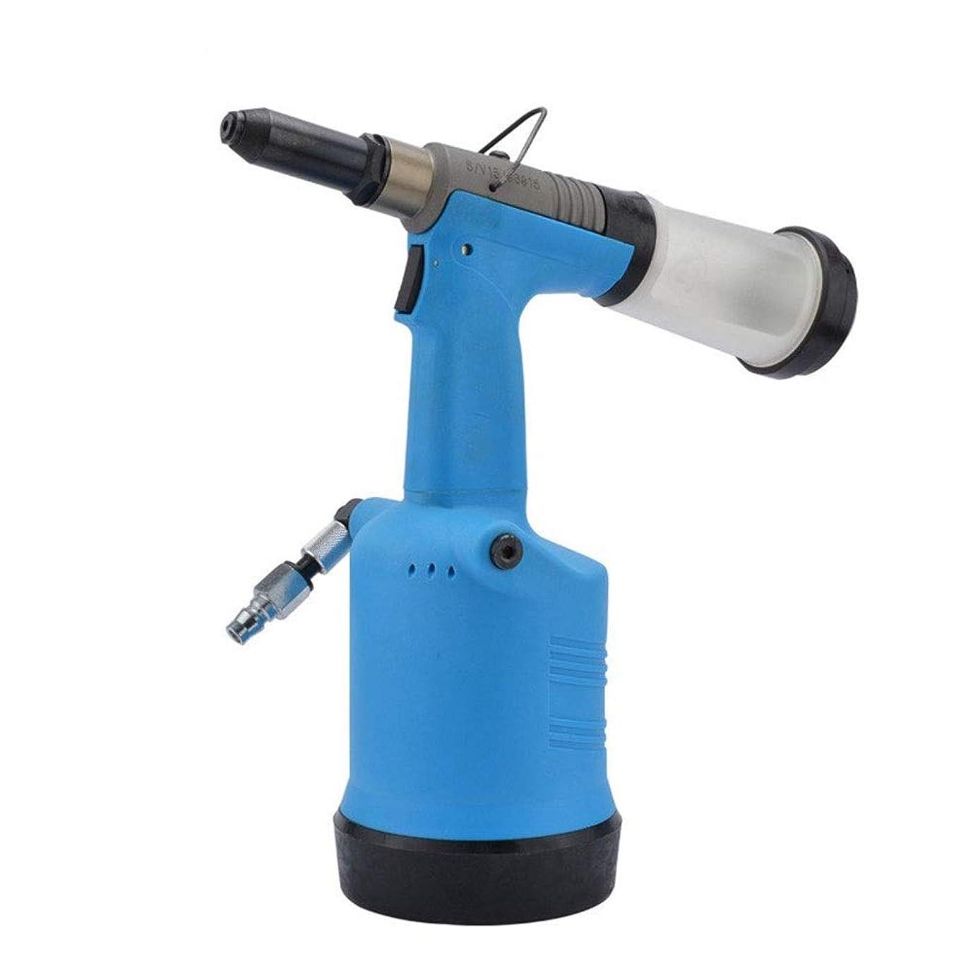 砦仕様慣性エア工具 4.8ミリメートル自吸式空気圧リベットツール、空気圧ネイルプラーハンドツール ハンドツール