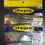 デプス カバースキャット2.5 deps CVER SCAT