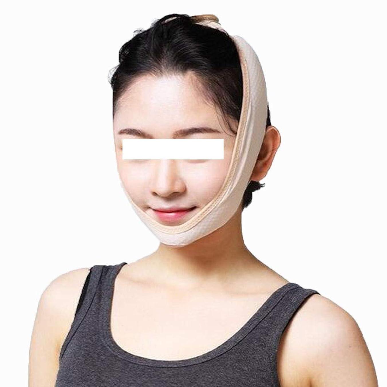 永遠に小学生順応性のある顔のマスクのあごの首のベルトシートの反老化の表面は持ち上げます