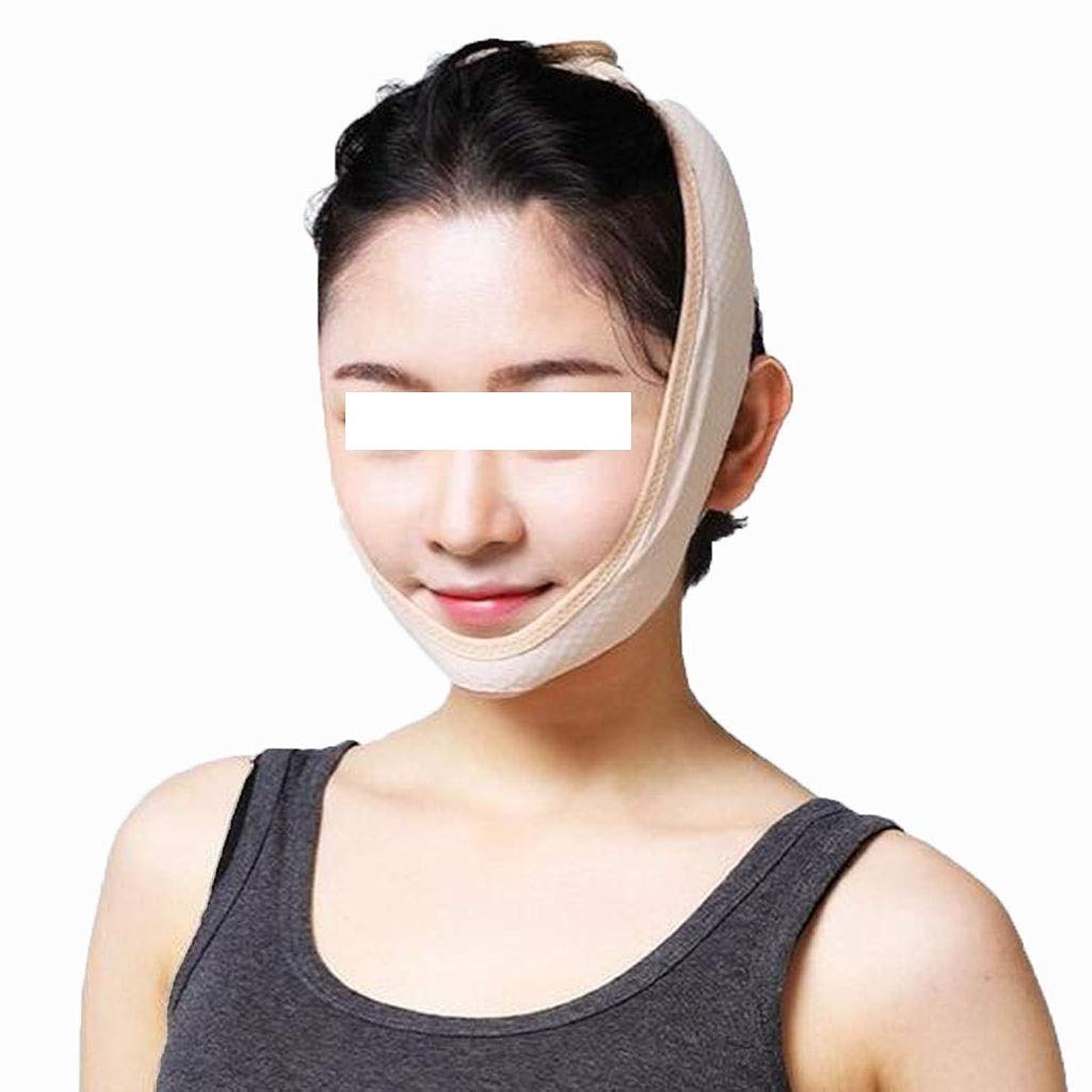 集める機密医学顔のマスクのあごの首のベルトシートの反老化の表面は持ち上げます