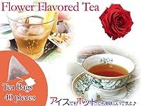 【本格】紅茶 ほんのり香るローズ・フラワー・フレーバード・ティーバッグ 40個