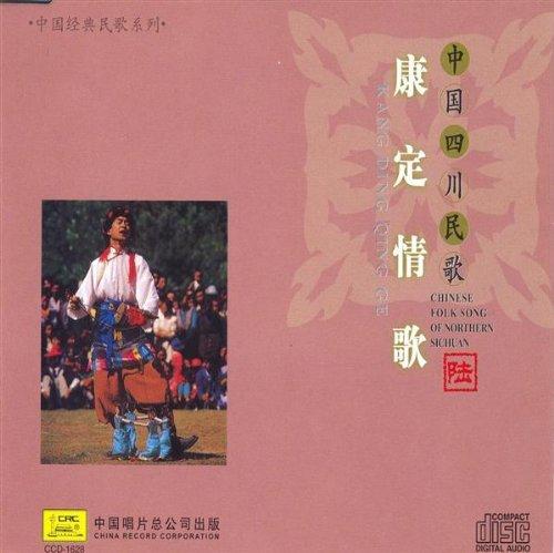 The Daughter Comes of Age (Nv Er Zhang Da Cheng Ren)