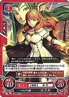 ファイアーエムブレム0/ブースターパック第11弾/B11-054 N ソフィアの姫 セリカ