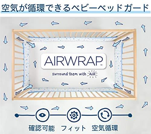 weegoamigo(ウィーゴアミーゴ)『AIRWRAP(エアーラップ)』