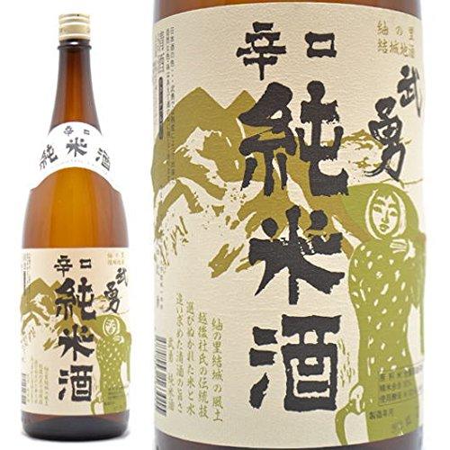 【日本酒】茨城県 武勇 ( ぶゆう ) 辛口純米酒 720ml【通常便発送】