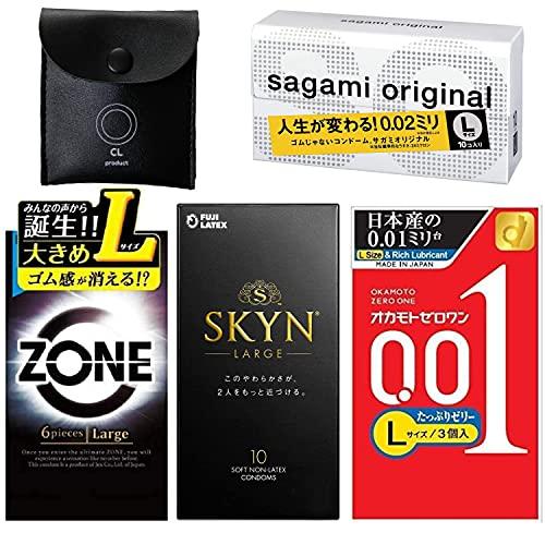 コンドーム ラージサイズ 使い比べセット オカモト SKYN ZONE サガミオリジナル CL Product オリジナルケース付き