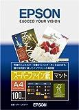 エプソン スーパーファイン紙 A4 100枚入 KA4100SFR 00072994 【まとめ買い3冊セット】