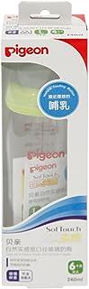 PIGEON 贝亲 自然实感 宽口径 玻璃奶瓶 240ml 绿色旋盖 配L奶嘴 适合6月+ AA91
