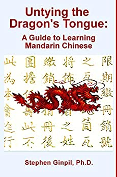 Untying the Dragon's Tongue: A Guide to Learning Mandarin Chinese by [Stephen Ginpil]