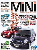 ニューミニ・スタイルマガジン (9) (M.B.mook)