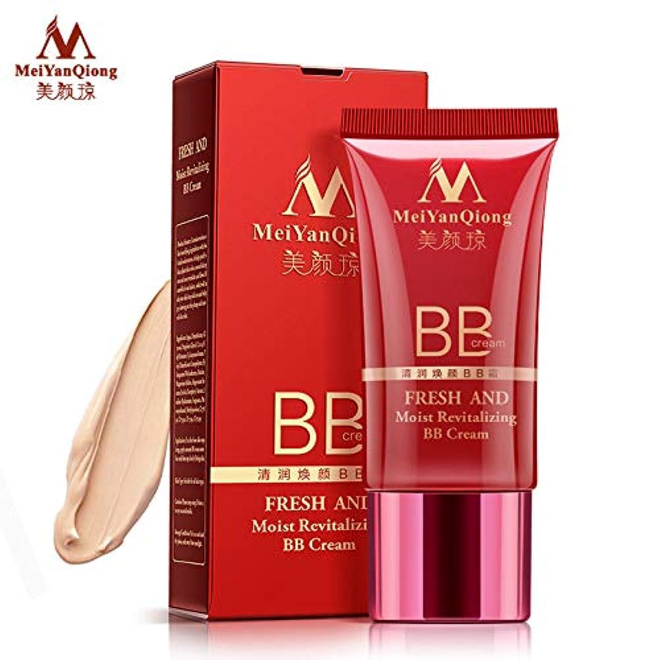 均等に震える対応Symboat BBクリーム フレッシュ しっとり 活性化 メイクアップ フェイスケア 美白 コンパクト ファンデーション メイクツール 化粧ベース 美容 化粧品 健康的な自然な肌色