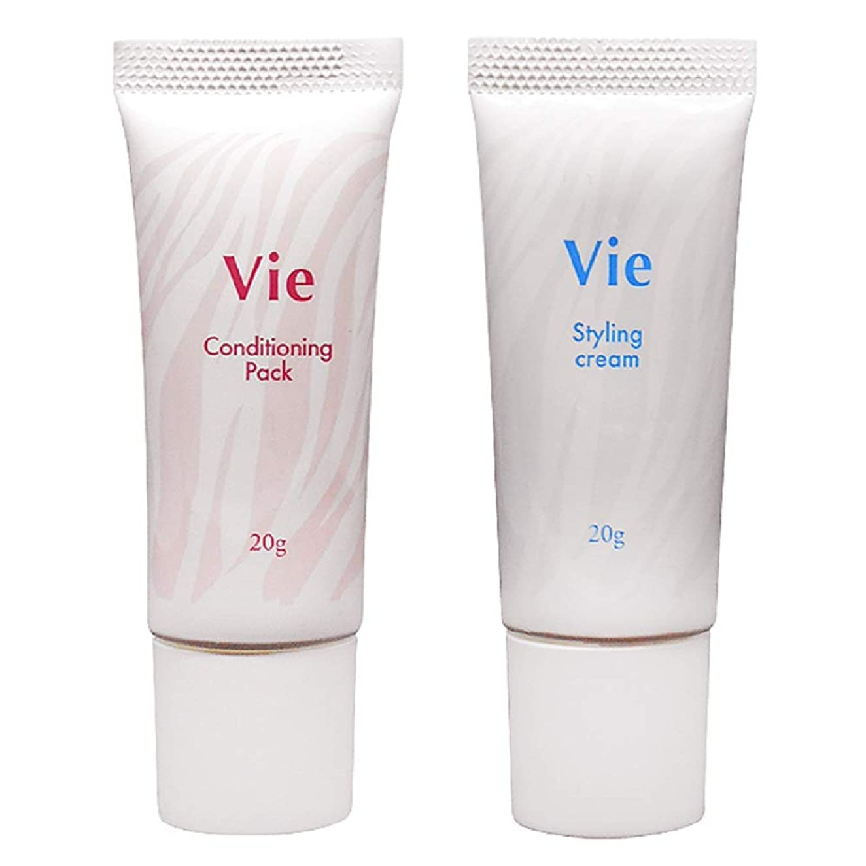 仕様詳細に見捨てるVie コンディショニングパック 20g + スタイリングクリーム20g セット