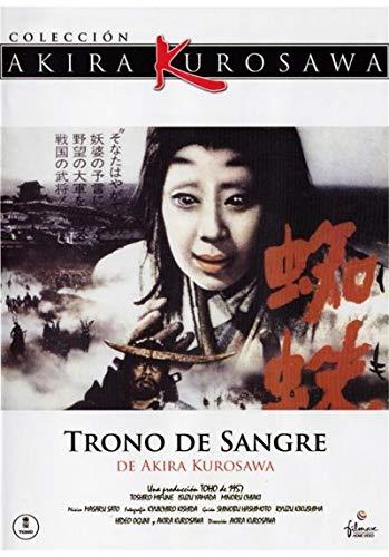 Trono De Sangre (Kimonosu-Jo)