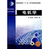 Electrical Science(Chinese Edition)