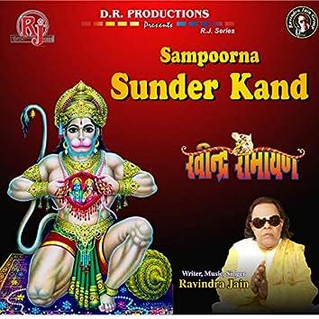 Sampoorn Sunder Kand