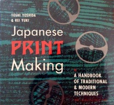Impresora japonesa: un manual de técnicas tradicionales y modernas