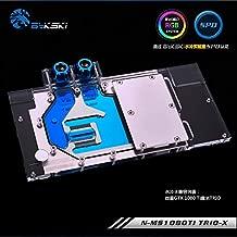 Bykski N-MS1080TI Trio-X GPU Block for MSI GTX 1080 Ti Gaming X Trio