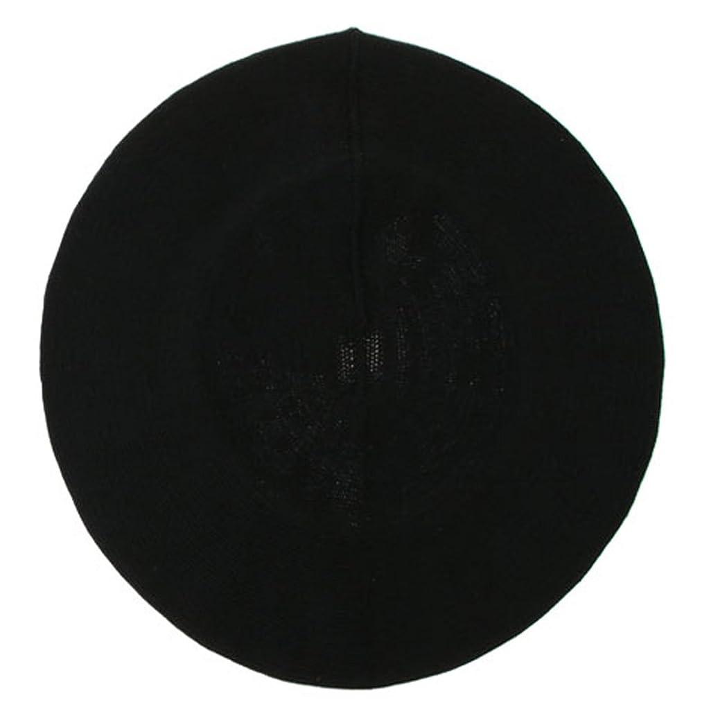 ベーシック実験室パニック(エッジシティー) EdgeCity[000402]dralon-ドラロン ニット帽 ベレー ニットベレー 日本製 DR Cotton Seamless Beret オールシーズン