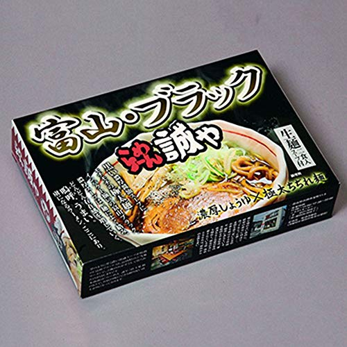 ご当地名店ラーメンミニ 富山ブラックラーメン らーめん誠や 小 10箱×3合 SP-71