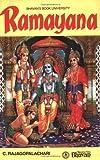 Ramayana - 1 by C. Rajagopalachari (2007) Paperback