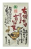 寿老園 有機栽培すこやか玄米茶 袋150g