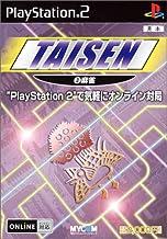 TAISEN 3 麻雀