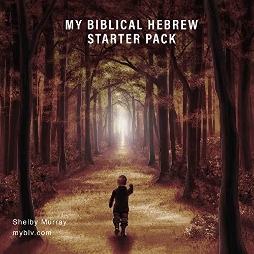 『My Biblical Hebrew Starter Pack』のカバーアート