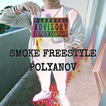 Smoke Freestyle