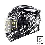 [SSPEC] 艶あり黒-白 SM955 バイクヘルメット フルフェイスヘルメット オープンフェイスヘルメット PSC付き 男女兼用(S)