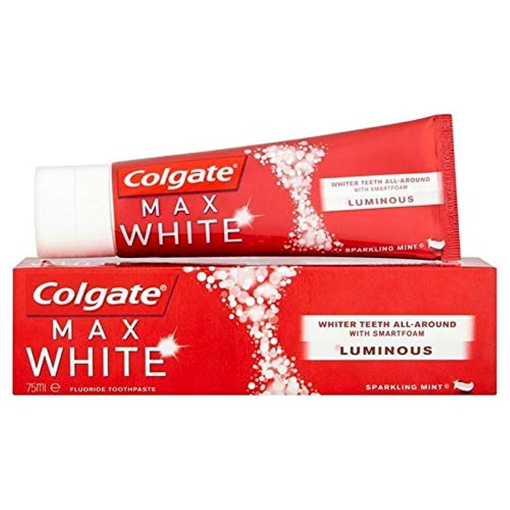 家禽十鳴り響く[Colgate ] コルゲート最大白い光輝くミントホワイトニング歯磨き粉75ミリリットル - Colgate Max White Luminous Sparkling Mint Whitening Toothpaste 75ml [並行輸入品]